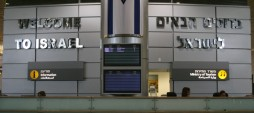 Arrived in Israel